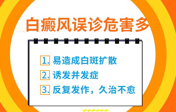 """6.25世界白癜风日―""""拒绝歧视,共抗白斑""""普查援助活动"""