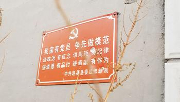 """""""暖冬行动""""爱心公益下乡行――赵县西阳台村爱心捐赠站建站完成"""