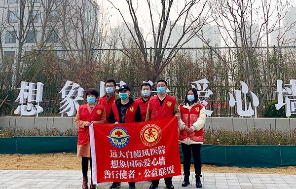 爱心公益下乡行2021春季第一站――赞皇县葛沟村 扶贫济困,托起明天的希望