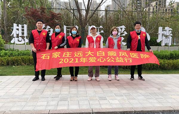 爱心公益下乡行2021春季第二站――灵寿庙台村公益下乡,温暖加倍