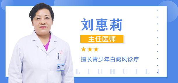 安心就医・塑造专科典范――经验医生联合坐诊让你安心就医