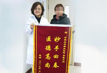 患者张姐为高主任送上锦旗表示感谢